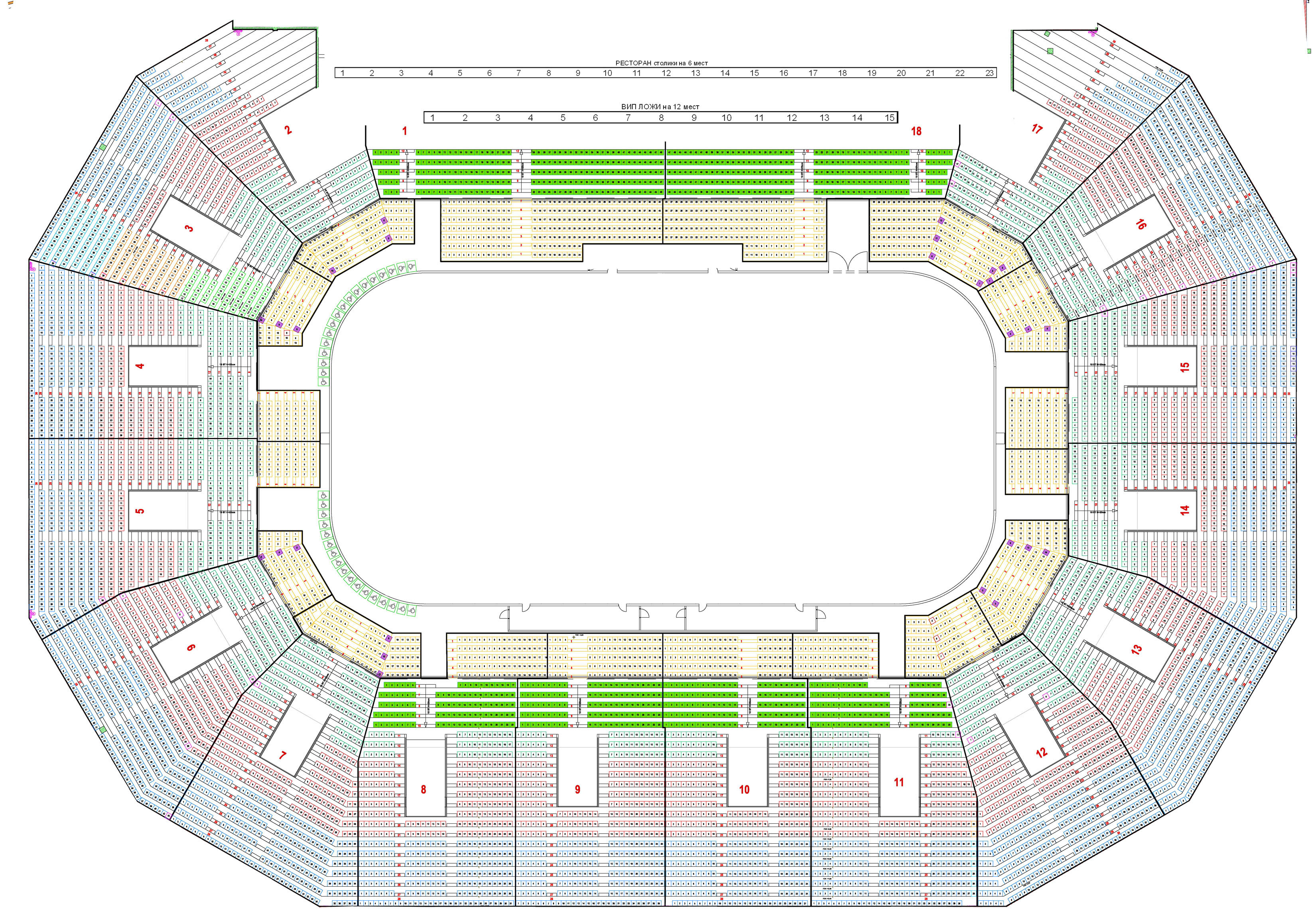 Стадион «Открытие Арена» билеты - заказ и доставка Схема трибун стадиона арена открытие